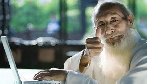 Комплекс упражнений от японского целителя