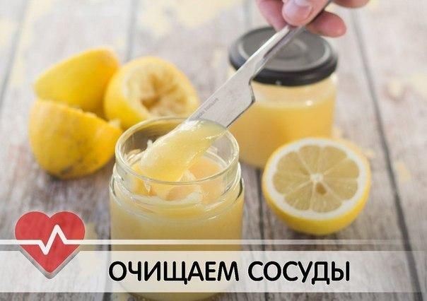 Лимонные смеси для исцеления сосудов