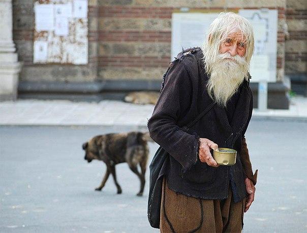 Самый щедрый нищий – дедушка Добри.