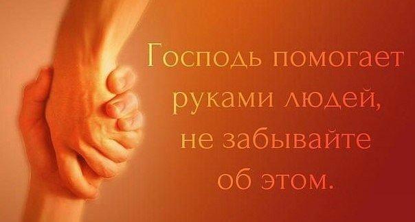Притча о молящемся христианине