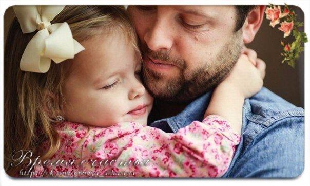 Как облегчить процедуру расставания с ребенком