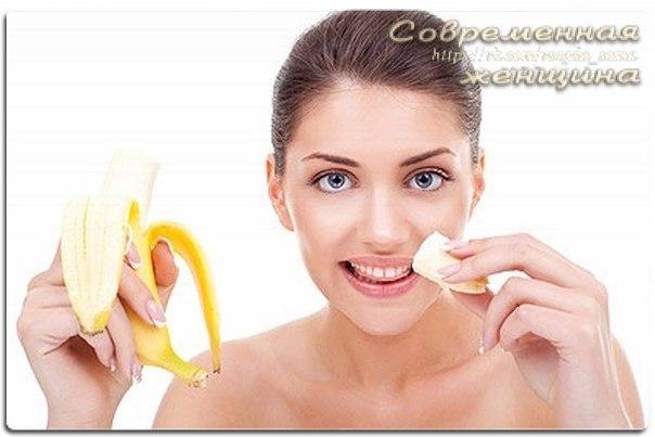 Банановая маска для кожи вокруг глаз
