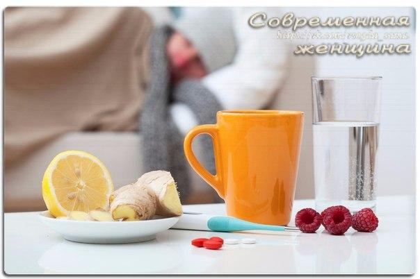 Как вылечить простуду за 1 день?