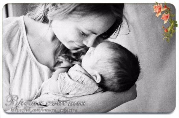 Счастье матери - дети дома и они спят