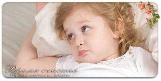 Почему ребёнок отказывается от дневного сна?